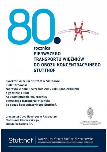 80_rocznica_stutthof